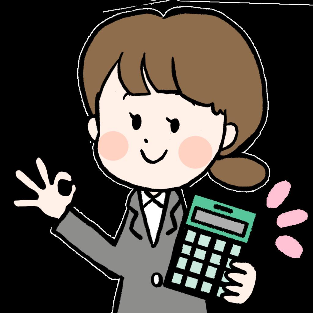 バザー~幼稚園、小学校、中学校のPTAバザーの商品の適正価格とは?